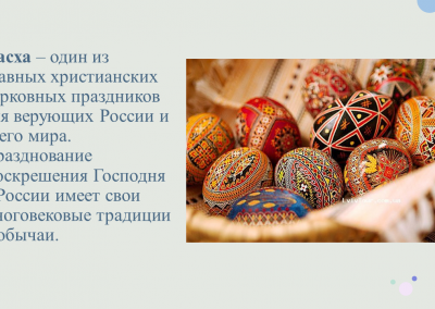 Projekt_Velyku tradicijo ir papr_2021_04_01_KV (2)