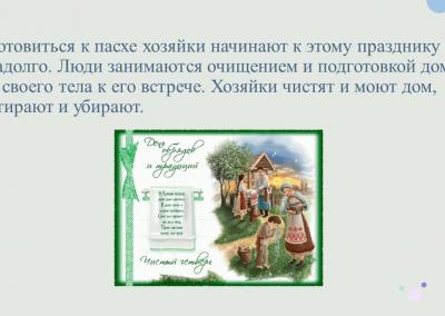 Projekt_Velyku tradicijo ir papr_2021_04_01_KV (5)