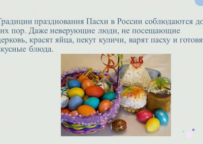 Projekt_Velyku tradicijo ir papr_2021_04_01_KV (6)
