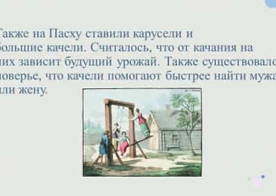 Projekt_Velyku tradicijo ir papr_2021_04_01_KV (7)