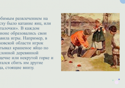 Projekt_Velyku tradicijo ir papr_2021_04_01_KV (8)