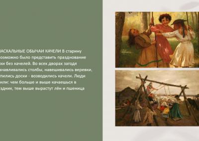 Projekt_Velyku tradicijo ir papr_2021_04_01_SP (12)