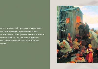 Projekt_Velyku tradicijo ir papr_2021_04_01_SP (2)
