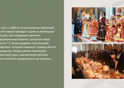 Projekt_Velyku tradicijo ir papr_2021_04_01_SP (3)