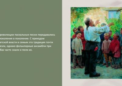 Projekt_Velyku tradicijo ir papr_2021_04_01_SP (5)