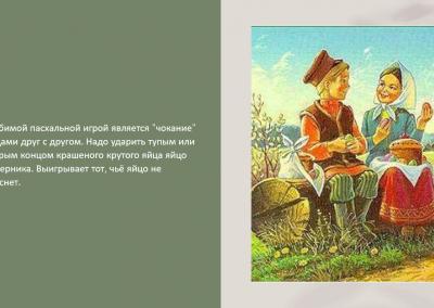 Projekt_Velyku tradicijo ir papr_2021_04_01_SP (7)