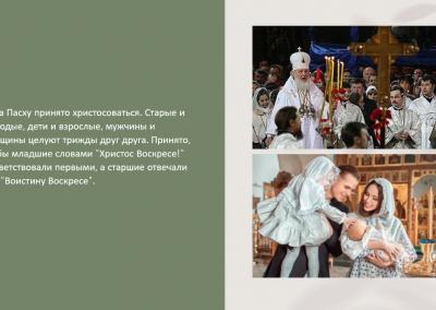 Projekt_Velyku tradicijo ir papr_2021_04_01_SP (8)