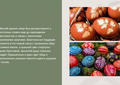 Projekt_Velyku tradicijo ir papr_2021_04_01_SP (9)