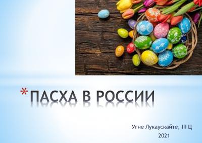 Projekt_Velyku tradicijo ir papr_2021_04_01_UL (1)