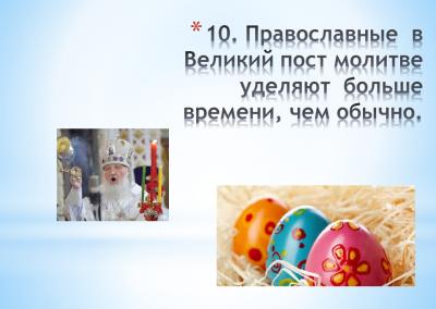 Projekt_Velyku tradicijo ir papr_2021_04_01_UL (11)