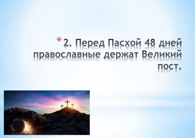 Projekt_Velyku tradicijo ir papr_2021_04_01_UL (3)