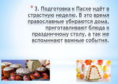 Projekt_Velyku tradicijo ir papr_2021_04_01_UL (4)