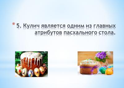 Projekt_Velyku tradicijo ir papr_2021_04_01_UL (6)