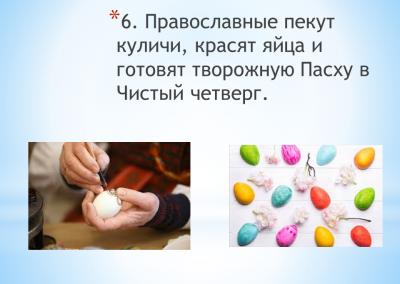 Projekt_Velyku tradicijo ir papr_2021_04_01_UL (7)