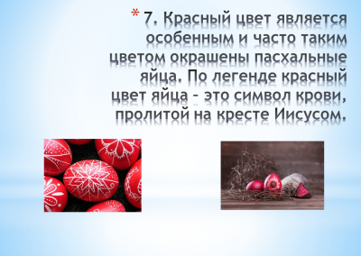 Projekt_Velyku tradicijo ir papr_2021_04_01_UL (8)