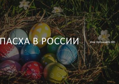 Projekt_Velyku tradicijo ir papr_2021_04_01_UU (1)