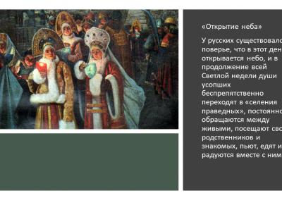 Projekt_Velyku tradicijo ir papr_2021_04_01_UU (10)