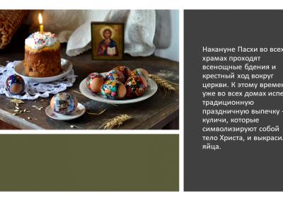 Projekt_Velyku tradicijo ir papr_2021_04_01_UU (3)