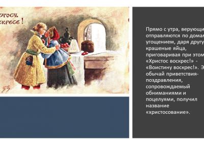 Projekt_Velyku tradicijo ir papr_2021_04_01_UU (4)