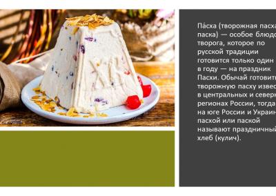 Projekt_Velyku tradicijo ir papr_2021_04_01_UU (9)